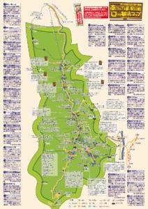 早川町 口コミ観光マップ